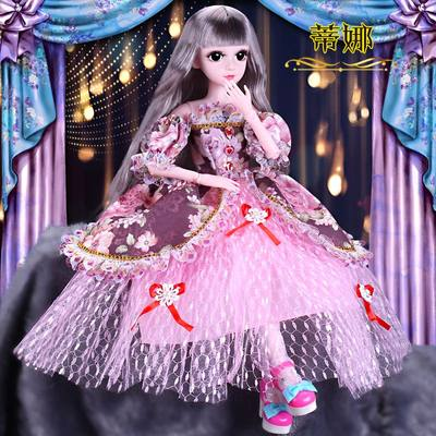 Children's Philippine dream girl doll princess toy doll large oversized wedding dress doll cute An Lili