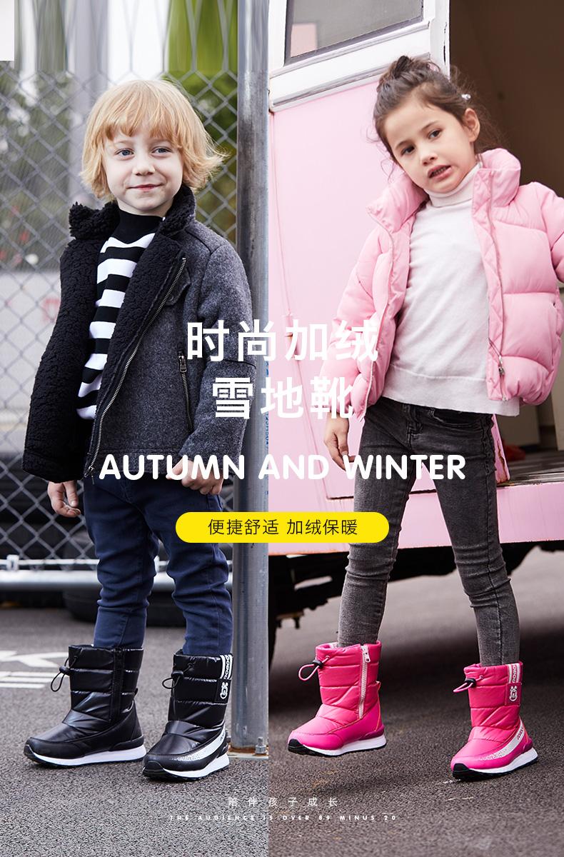 巴布豆 加绒加厚 儿童雪地靴 天猫优惠券折后¥49.9包邮(¥109.9-60)男、女童26~37码4色可选