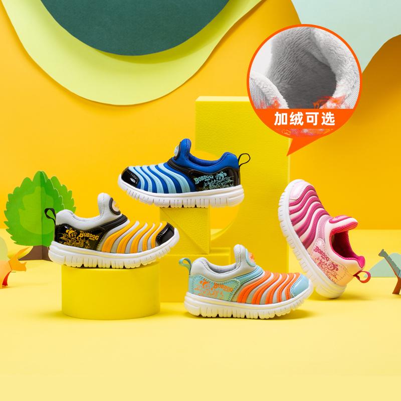 巴布豆毛毛虫男童儿童2021新款鞋子女童加绒轻便中大秋冬季运动鞋