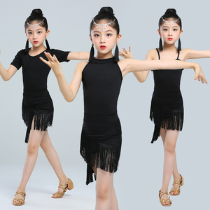 Girls Latin Dance Dresses Latin Dance Dress Girls children children Latin dance training dress women split Latin dance tassel skirt competition performance dress