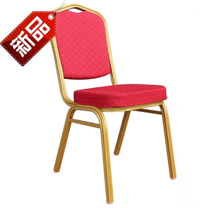 Bữa ăn 1 Bàn và Ghế Nội thất tiện nghi Ghế ăn Kim loại Sàn viết Ghế bằng sắt Ghế đám cưới Ghế ngoài trời Phòng Trung Quốc - Nội thất khách sạn
