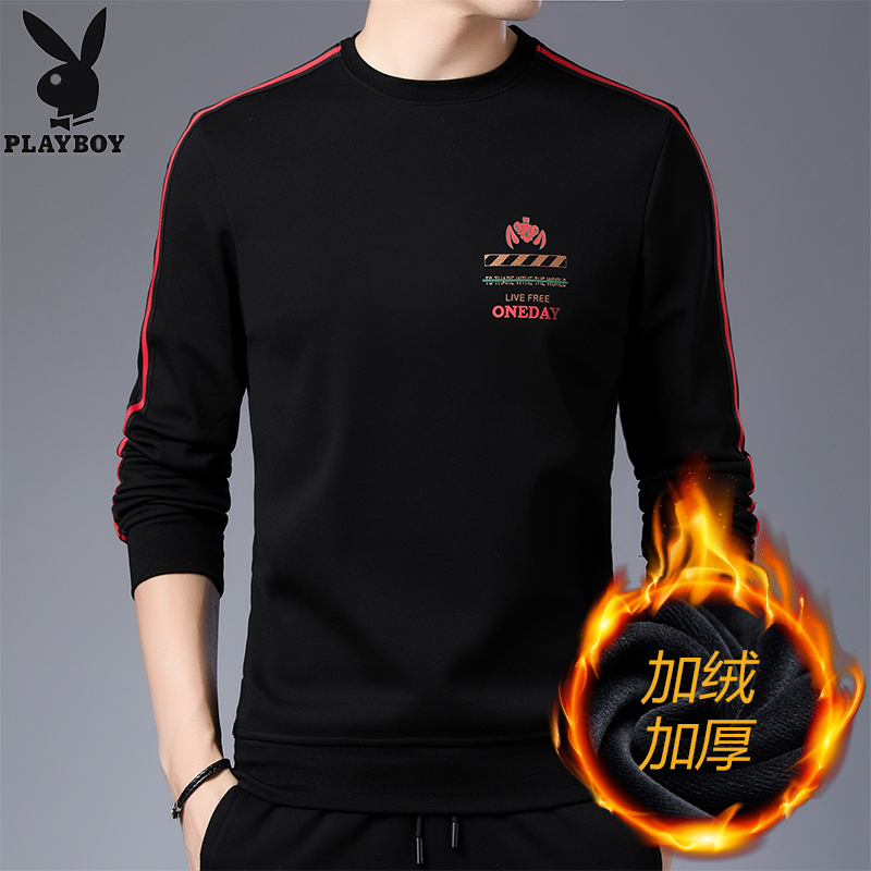 Playboy plus-back men's round collar plus thick long-sleeved T-shirt 2019 winter Korean version of warm top men's