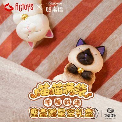taobao agent Genuine Actoys Cat Bell Meow Meow Full Bag Nap Time Anime Hand-Do Two-dimensional Blind Box Cat Decoration