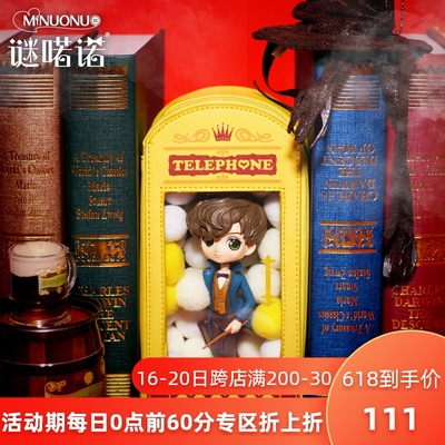 taobao agent Mystery Nuo Nuo Magic Phone Booth ob11 Outing Baby Bag bjd Doll British Wind Pain Bag Storage Display Box Bag Bag