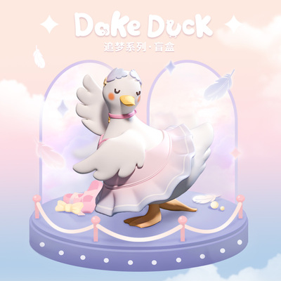 taobao agent Mystery Nuo Dake Duck Surrounding Cute Little Duck Anime Blind Box Two-dimensional Duck Duck Come on Duck Hand-made Decoration