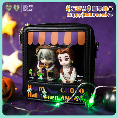 taobao agent Mystery 喏诺 Halloween candy stand shop ob11 pain bag bjd baby with storage gsc outing bag Qiao Ke Anna