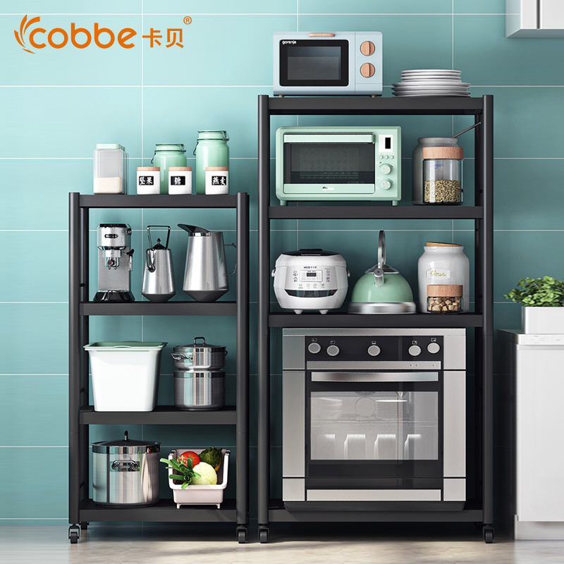 Stainless steel kitchen shelf floor multi-layer removable microwave oven oven pot shelf disinfection cabinet storage shelf