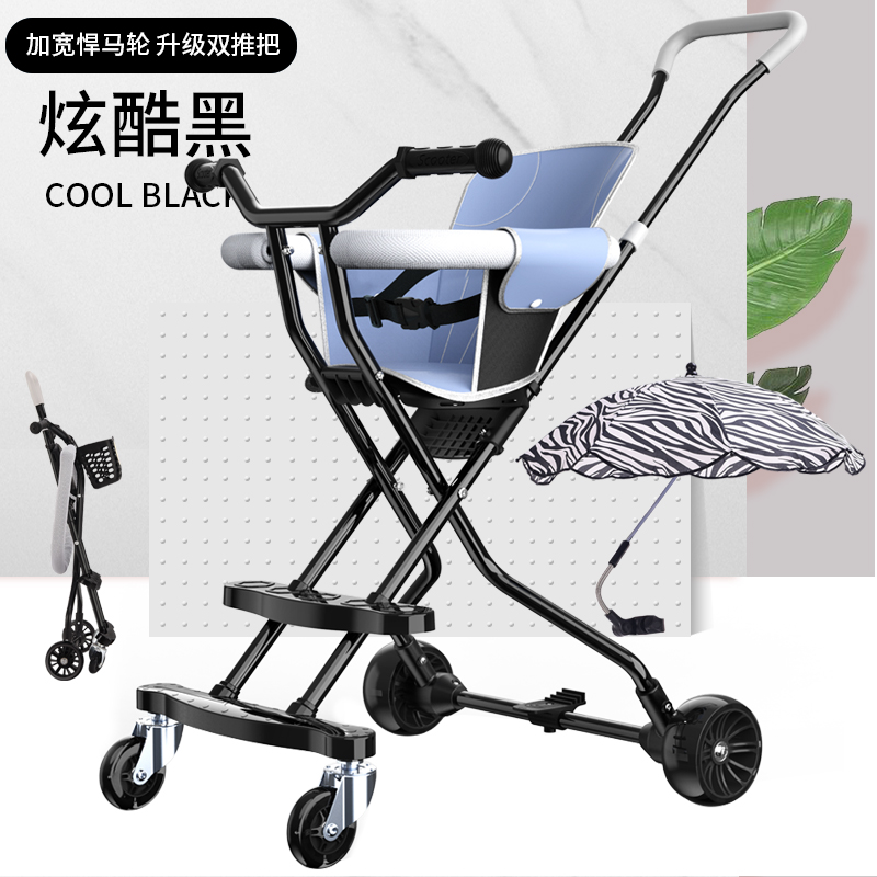 Black Upgrade Double Push Anti-rolling Zebra Umbrella To Send High-end Leather Soft Cushion
