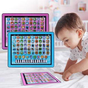 儿童早教智能平板电脑益智点读机