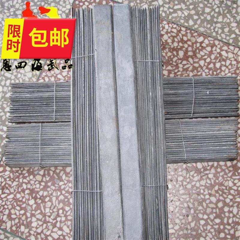 道具表演武术钢板武术d表演钢板钢板表演专用器械器材武术用