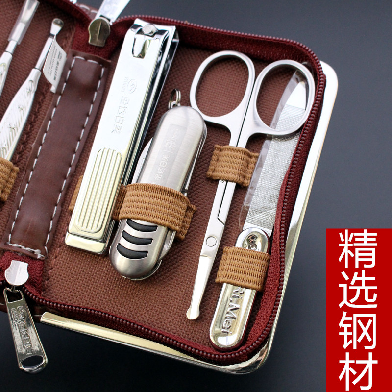USD 21.79] Japan beauty nail clippers set stainless steel nail ...