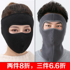 Winter wind mask electric car men's winter hat warm cold-proof god guard face Kini bike equipment head cover