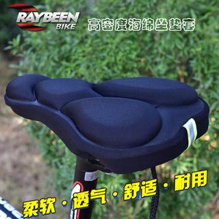 Гора шоссе велосипед чехлы неубирающиеся одиночная машина сгущаться силиконовый верховая езда крышка уютный мягкий губка седло подушка, цена 389 руб