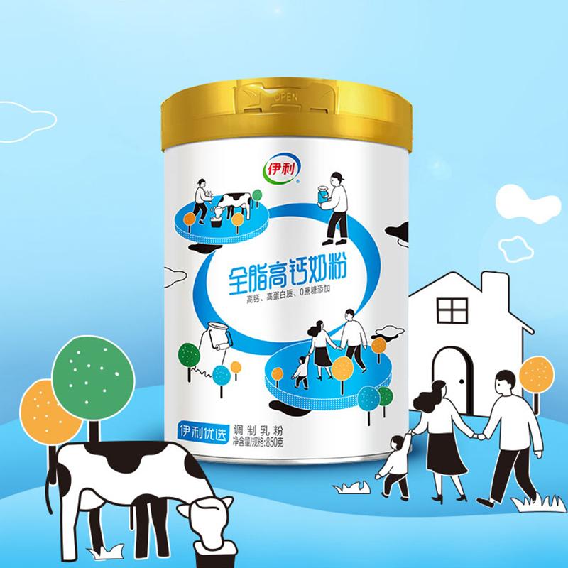 【伊利】全脂高钙奶粉850g