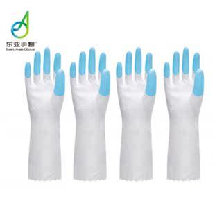 【拍两件7.8元】东亚指尖加强手套4双