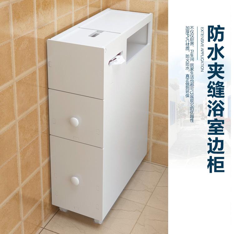 Кабинет рядом с туалетом сторона Движение ванной комнаты ванной узкий Шкаф для туалета шкафа для шкафа шкафа