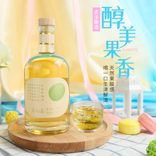 Yan high value plum brewed plum Japanese plum wine wine wine Goodnight Ladies low of 5 degrees wine 500ml