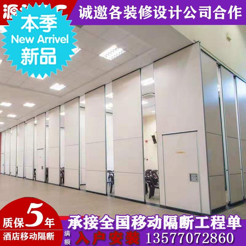 酒店活动隔断包厢66屏风轨道折叠门移动房间家用可拆卸简易自装墙
