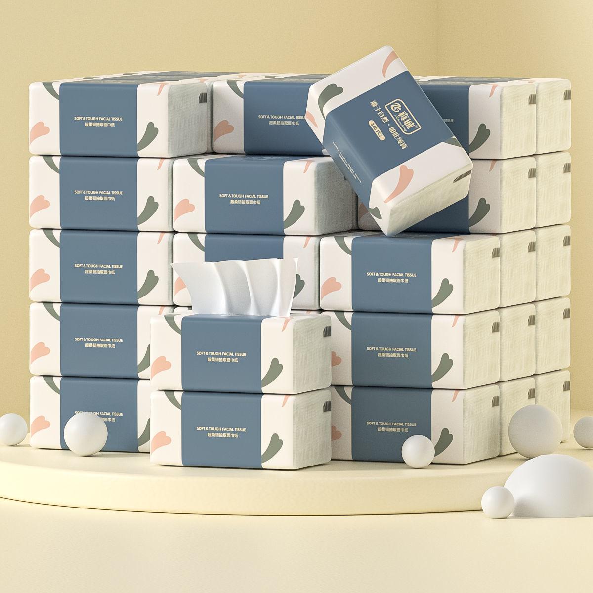 大包整箱家用纸巾实惠餐巾纸妇婴卫生纸