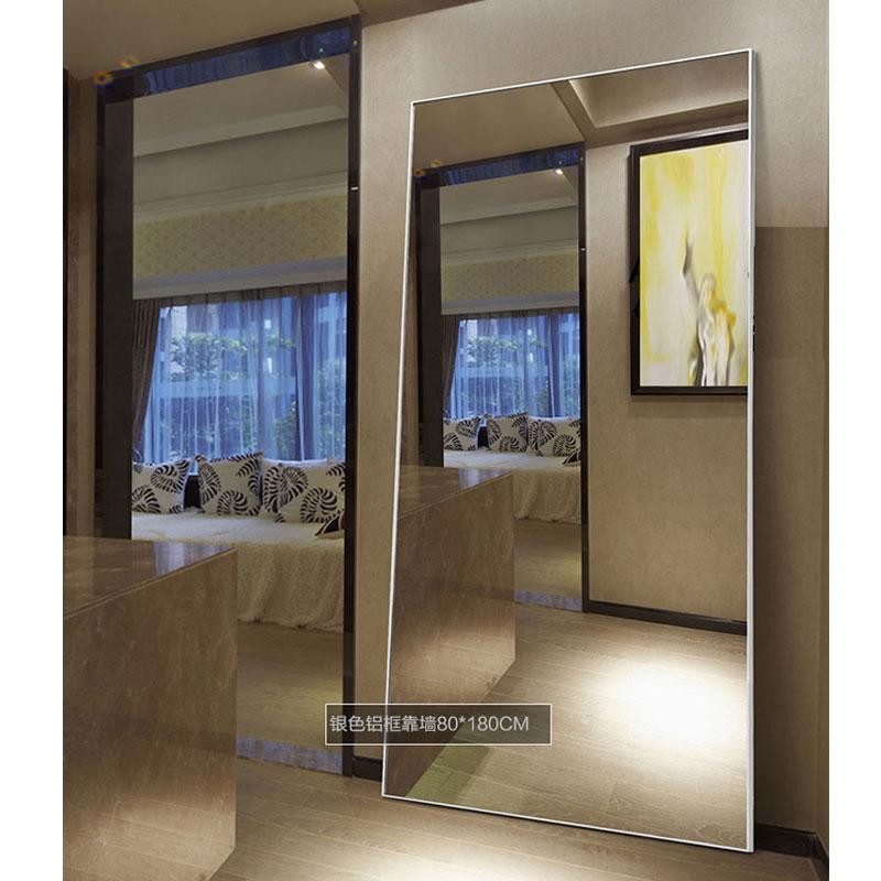 Gương chống cháy nổ hợp kim nhôm kính gương phù hợp gương toàn thân gương hiện đại tối giản sàn gương treo tường gương thay đồ - Gương