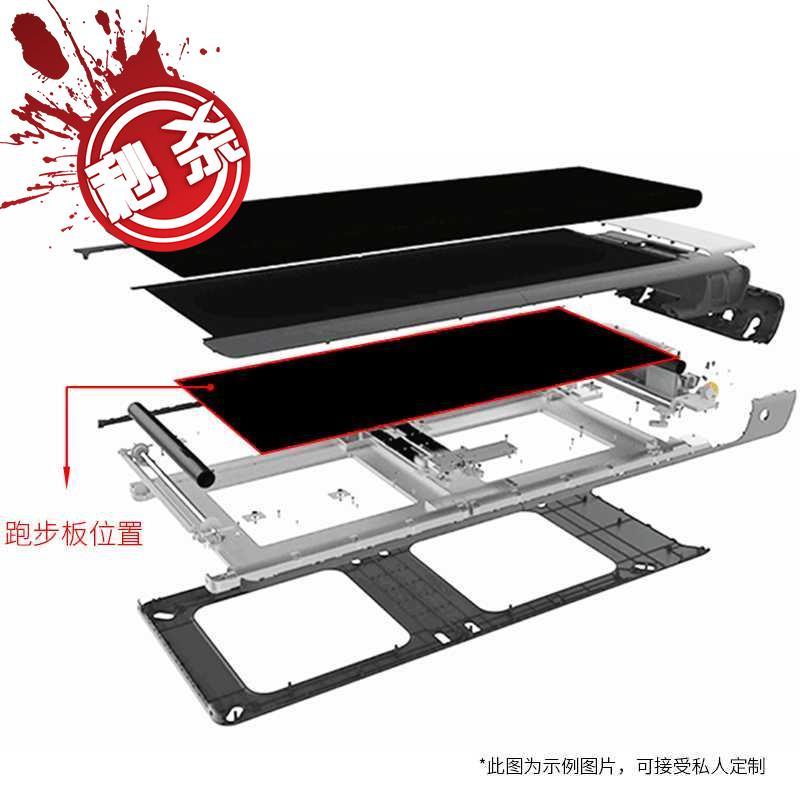 Máy chạy bộ bảng chạy tùy chỉnh phụ kiện máy chạy bộ f bảng chạy máy chạy bộ màu đen bảng tiêu dùng và bảng thương mại chạy phổ quát - Máy chạy bộ / thiết bị tập luyện lớn