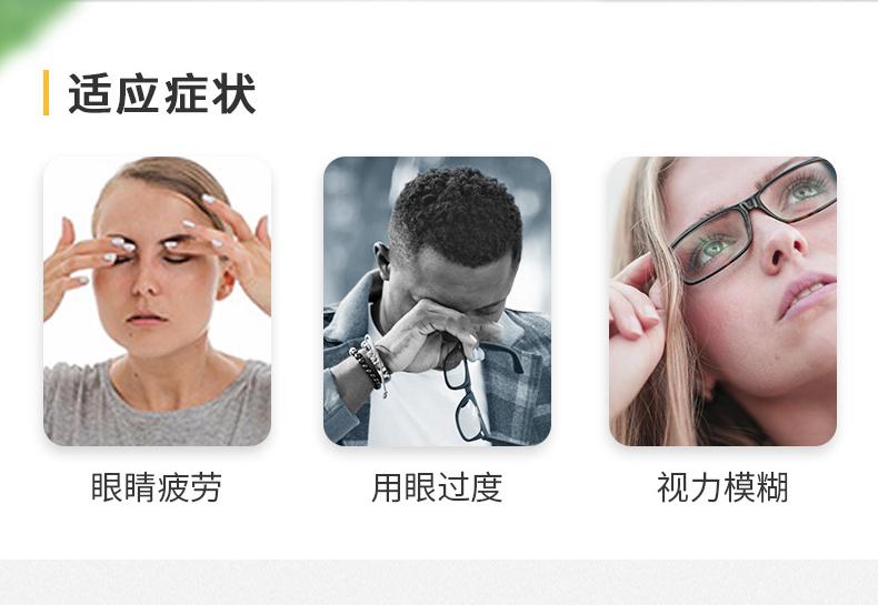 日本原产 参天 FX NEO 银装清凉型眼药水 12ml*2瓶 缓解眼疲劳 图4