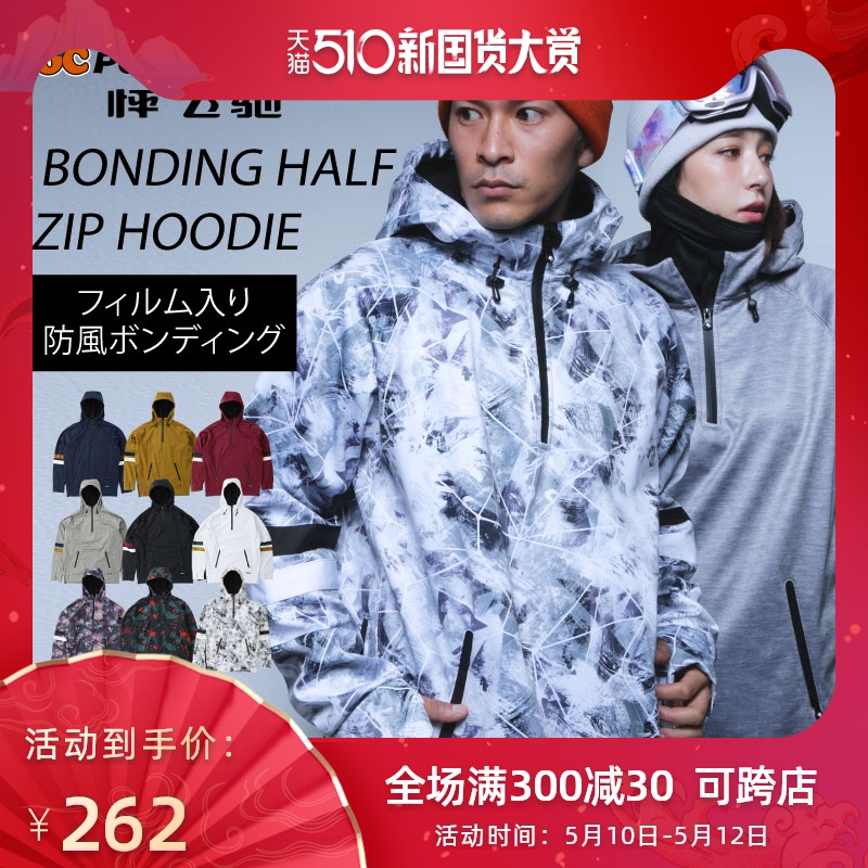 PONTAPES ski fleece men's and women's waterproof warm ski clothing Japan single and double board ski clothing tide
