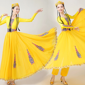 Chinese folk dance dress for women A study on the art of the opening dance