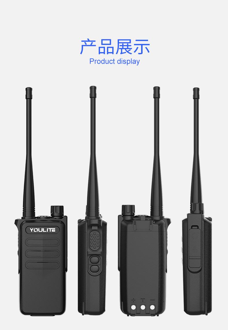優力特U9大功率手持車載對講戶外機對機講小型大功率手持電話對講 【特惠可開發票-摯念緈福】