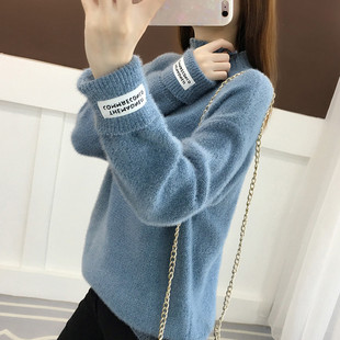 2019 new mink wool semi high collar sweater