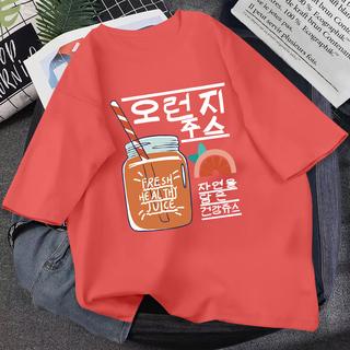 Короткий рукав 2020 год новый летний хлопок t футболки женский пиджак свободный корейский студент с коротким рукавом чистый красный превышать пожар ins волна