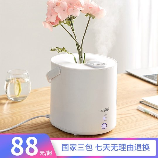 Aipooe humidifier household silent bedroom add water to pregnant women and babies large fog volume air conditioning aromatherapy spray small