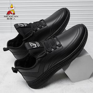 【稻草人官方】男士加绒皮面运动鞋