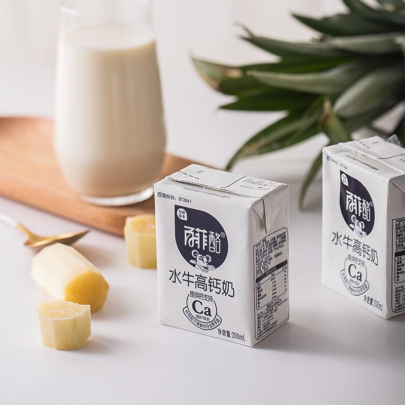 1.8倍营养:200mlx10盒装 百菲酪 高钙水牛奶