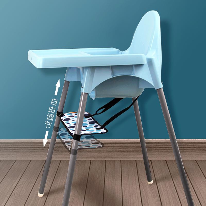宜家亲家用宝宝餐椅踏脚垫儿童脚垫座椅婴儿餐桌椅脚踏板配件椅子