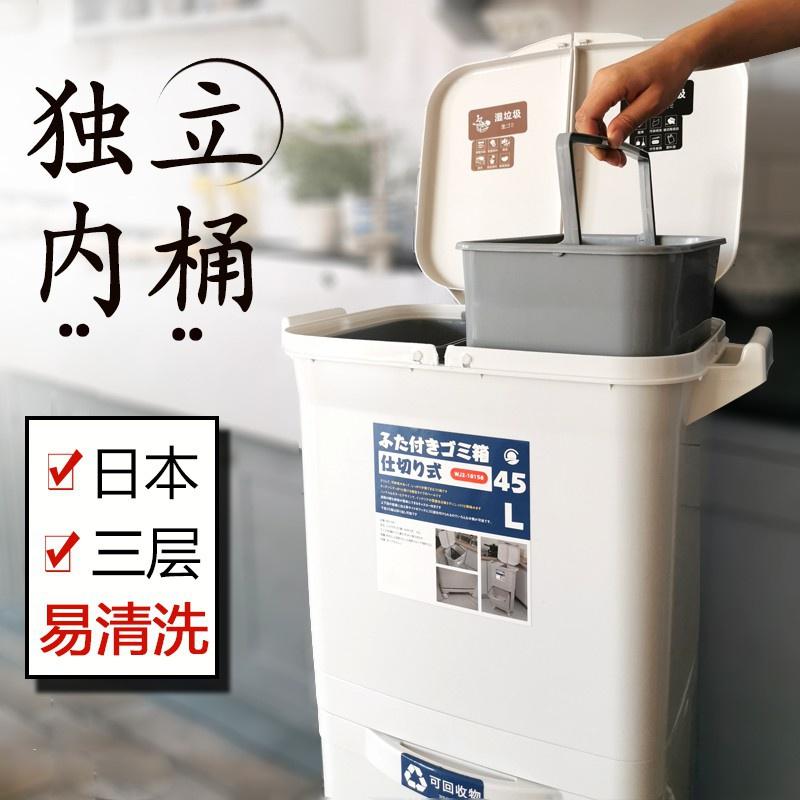 双内桶日本垃圾分类垃圾桶家用厨房干湿分离带盖大号双层余垃圾箱