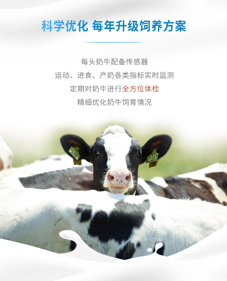 德国进口 欧德堡 脱脂牛奶 1L*12盒 图6