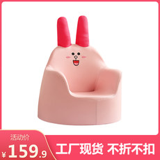 Korea baby child sofa chair cute little sofa cartoon baby girl princess back mini seat