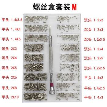 Mobile phone notebook set glasses screws screws electronic frame gadgets send tools digital glasses screws