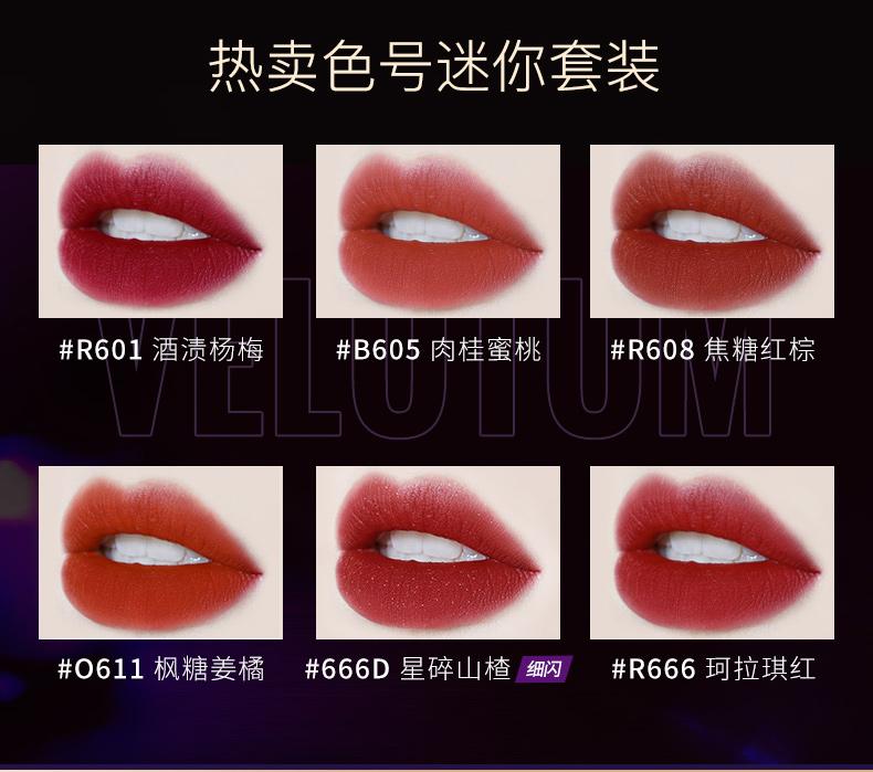 @青青小倌 新款colorkey官方旗艦店珂拉琪唇釉禮盒限定禮盒全套盒口紅正品6支裝