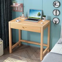 Modern simple solid wood computer desk Home student writing desk Drawer with lock lifting study table Bedroom small table
