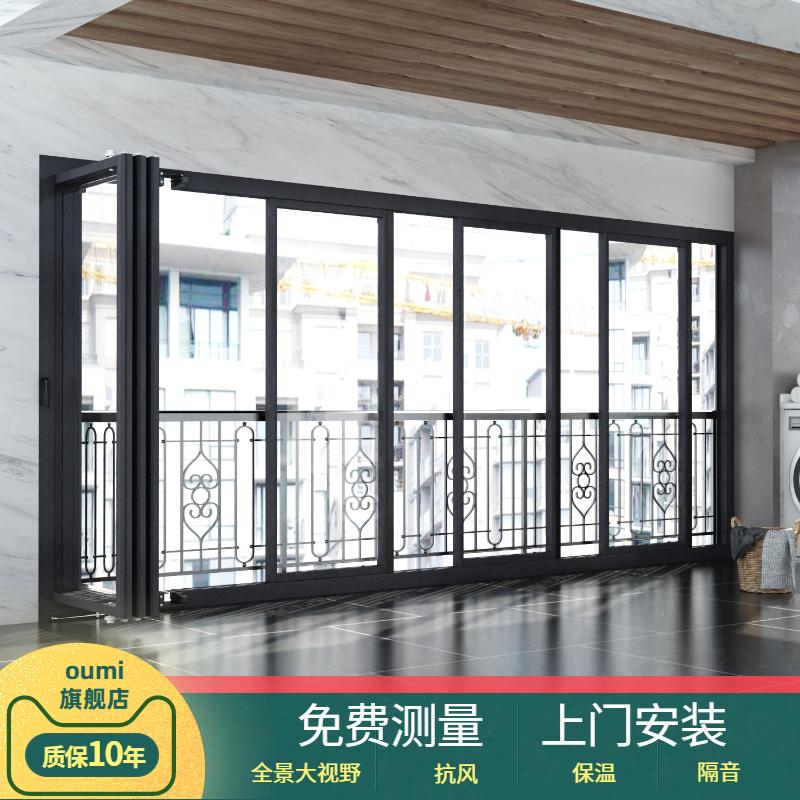 Sealed balcony Panoramic narrow frame folding window Custom balcony soundproof glass floor-to-ceiling window Open aluminum alloy full open window