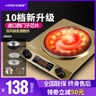 Concave induction furnace 3500W high-power household fried 3000W concave induction furnace multi-functional frying pan
