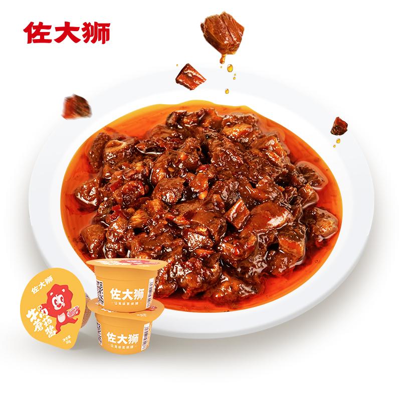 佐大狮牛肉蘑菇酱拌饭酱拌面酱下饭酱下饭菜牛肉酱辣椒酱30g*12罐