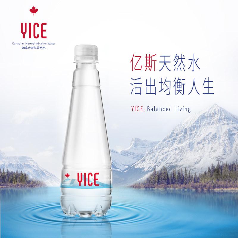 加拿大進口 Yice 億斯 天然飲用水 420mlx12瓶x2件