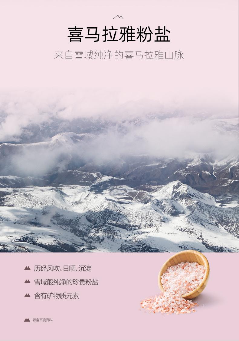 韩国原装进口 LG 竹盐 喜马拉雅粉盐派缤牙膏 285g*2瓶 图3
