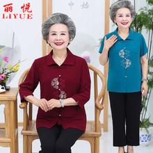 夏装奶奶套装妈妈短袖衬衫