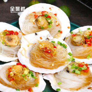 Fresh garlic fans all together 6 scallops instant tablets was distilled RUSHAN frozen scallops scallop meat powder Carlsbad