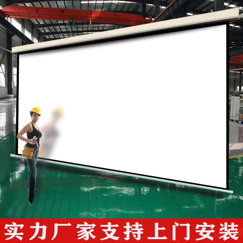 定制定做电动投影幕布金属抗光高清家用工程影幕布100寸180寸200寸250寸300寸大型遥控升降电动投影机屏幕布