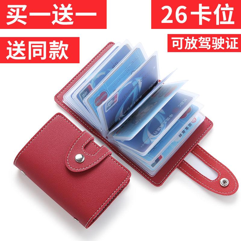 Túi đựng thẻ nữ sinh dễ thương Phiên bản hàn quốc chống từ tính nam nữ đựng thẻ đa năng Túi đựng thẻ tín dụng siêu mỏng Túi đựng thẻ tín dụng siêu mỏng - Túi thông tin xác thực